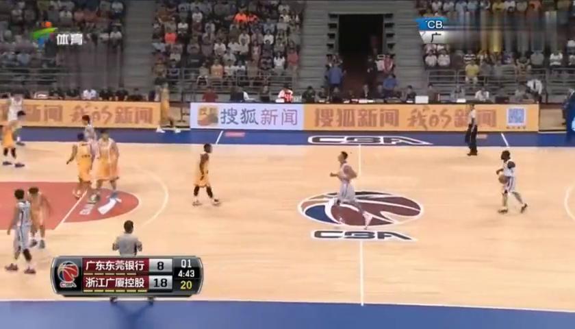 广东vs广厦:拜纳姆连续投进2个三分球,一下追回6分