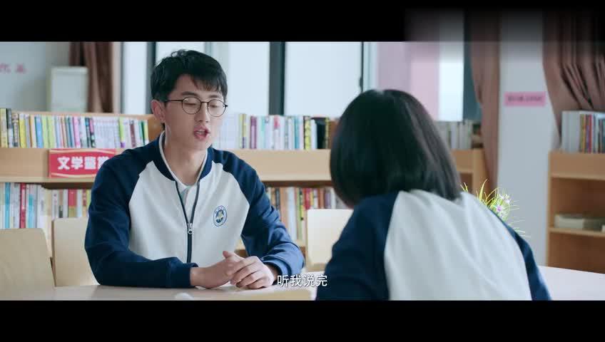 再看一次《小美好》经典镜头陆扬说陈小希写情书的创作过程