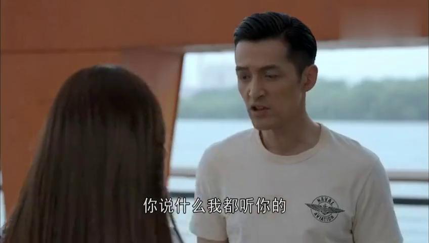 大好时光 :袁浩要做茅小春男朋友却还有要求,袁浩欲哭无泪
