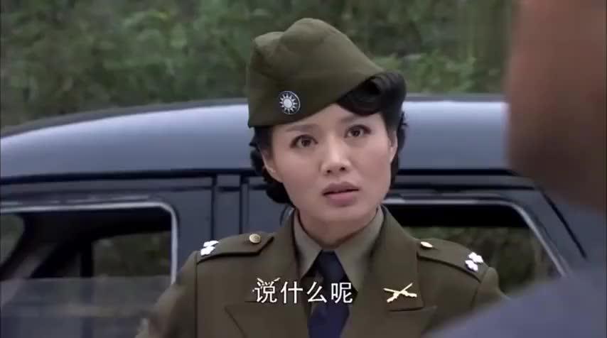 孤雁李梅监听军人谈话没想内容都是在聊她李梅土包子