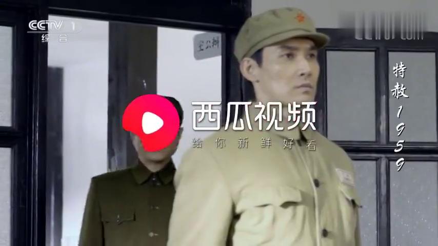 特赦:王英光为了爱人打了陈瑞章被关禁闭,杨局长要他深刻反省