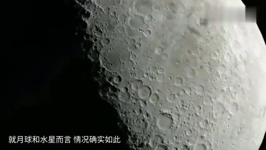 太阳系的奇迹月球居然和水星有相似性还有水存在