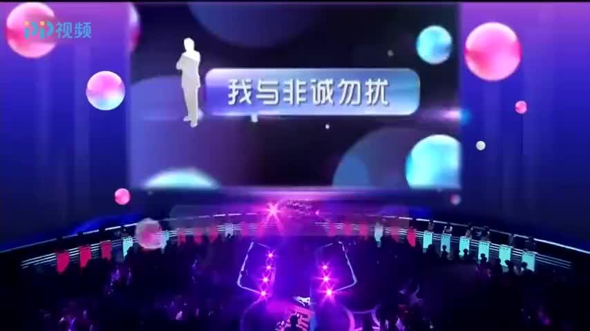 男嘉宾到南京专门找黄菡老师曾老师都称是不是准备认她当丈母娘