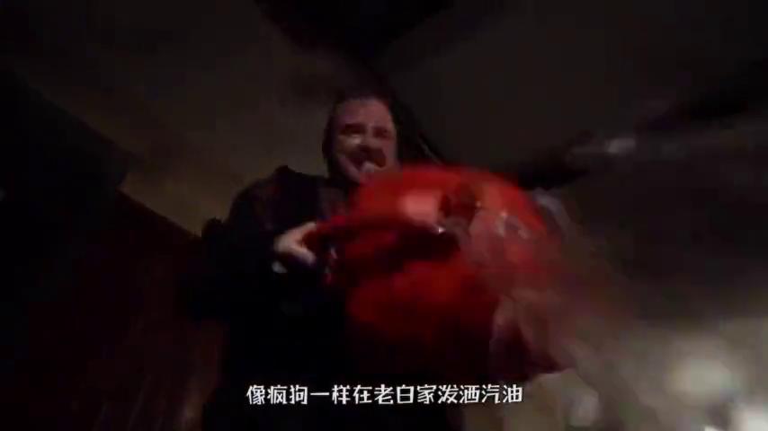 影视:《绝命毒师》汉克小粉联手,老白危险,敌人的敌人就是朋友