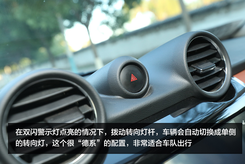 换种生活方式-深度试驾郑州日产锐骐6