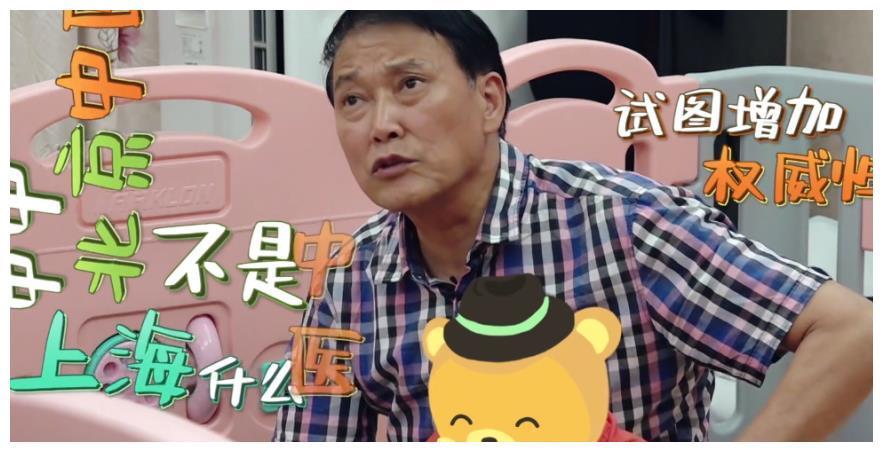 《做家务》张歆艺爸爸被骗2000多!他一脸心虚的解释!