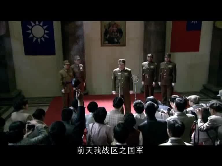 中央军宣传新四军枪杀重伤员,于晨露发火,动情了