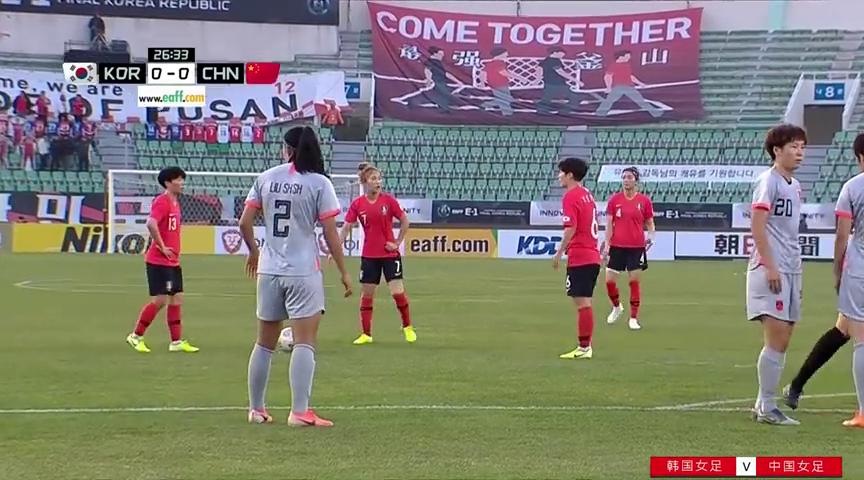 东亚杯:韩国绝佳位置任意球轰死角,彭诗梦判断出色托出横梁