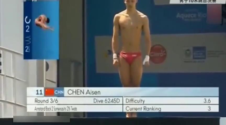 中国跳水队的泳裤应该改进了,陈艾森这个臂力动作近距离也太尴尬