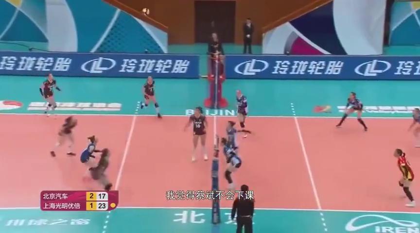 江苏女排无缘四强,主教练蔡斌也有责任,该不该换掉?