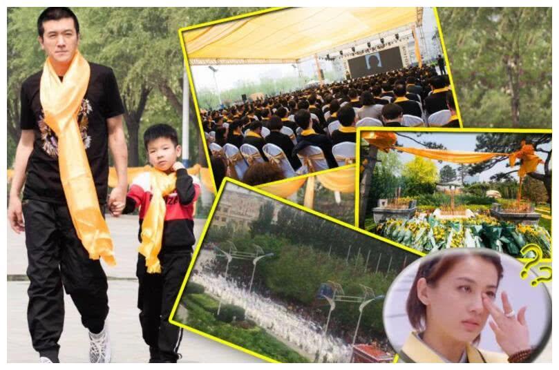 杨子手牵安迪现身父亲追悼会,黄圣依全程失踪疑似与老公闹不和