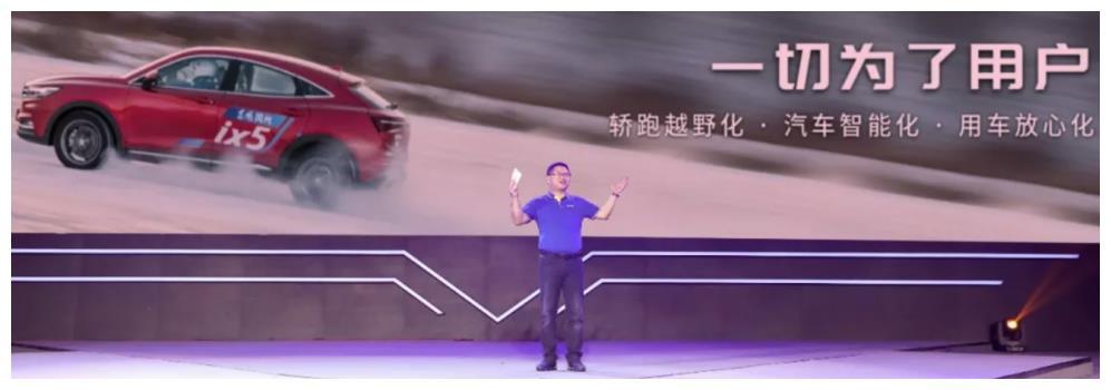 """开辟""""汽车新制造""""路径,东风风光领跑智能化3.0时代"""
