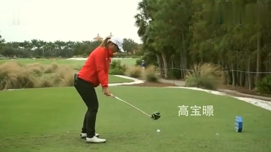 高尔夫球:魏圣美和高宝璟的挥杆对比,风格不同,大家更喜欢谁?