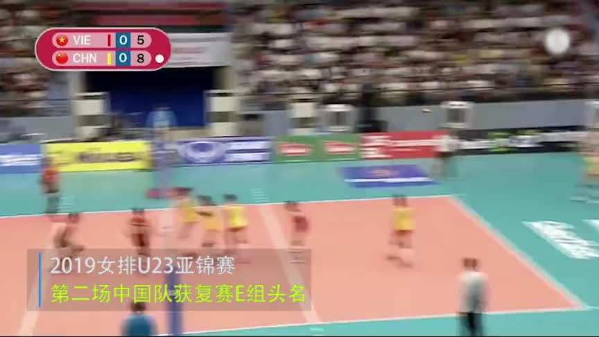 完胜!中国女排小将人才辈出!U23女排亚锦赛高光时刻