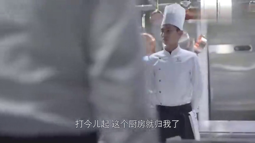 好先生:陆远将他亲自物色的三位带进后厨,餐厅经理非常不乐意!