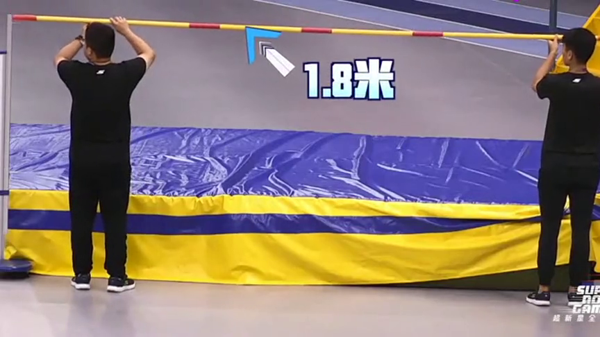超新星全运会:赖美云体验跳高?人还没杆高呢吧!