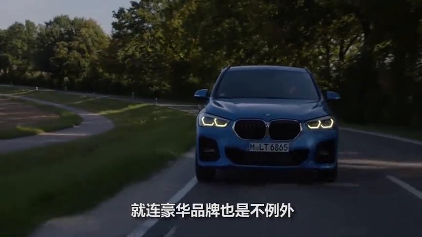 视频:全新宝马X1刚上市,价格直接优惠5万,这力度买了超值