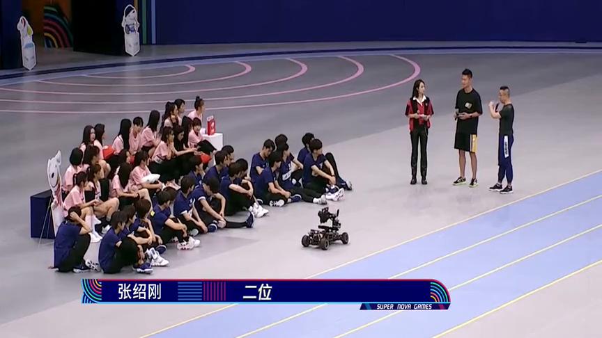 超新星全运会:吴宣仪冲刺50米不慎摔倒!能否顺利晋级?!