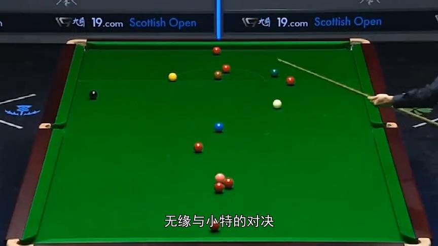 苏格兰赛:丁俊晖0-4不敌多特,九连胜遭终结