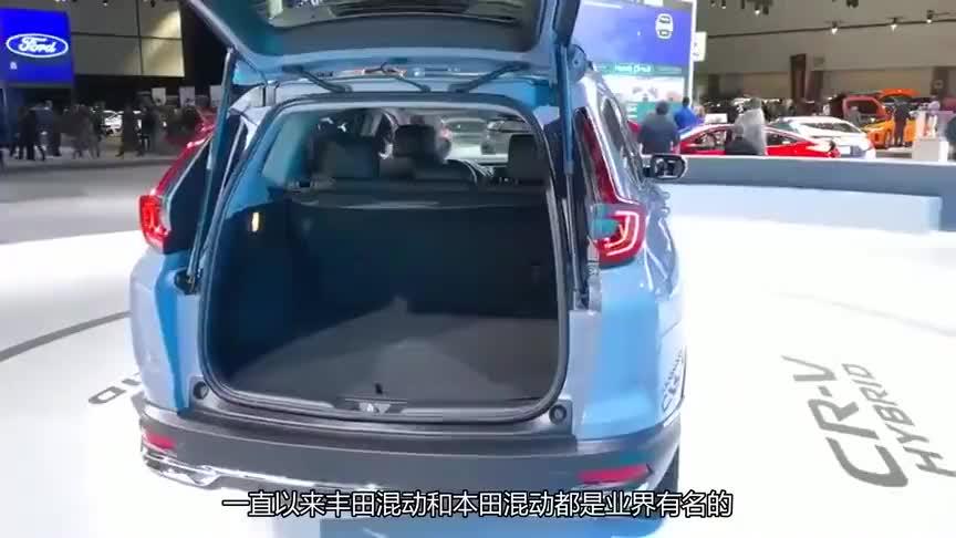 视频:论混动丰田和本田哪家好车主开完RAV4和CR-V就知道了