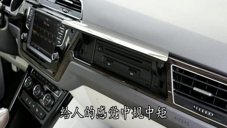 视频:最低的价格照样开MPV,空间宽敞油耗低,看完大众途安L我信了!
