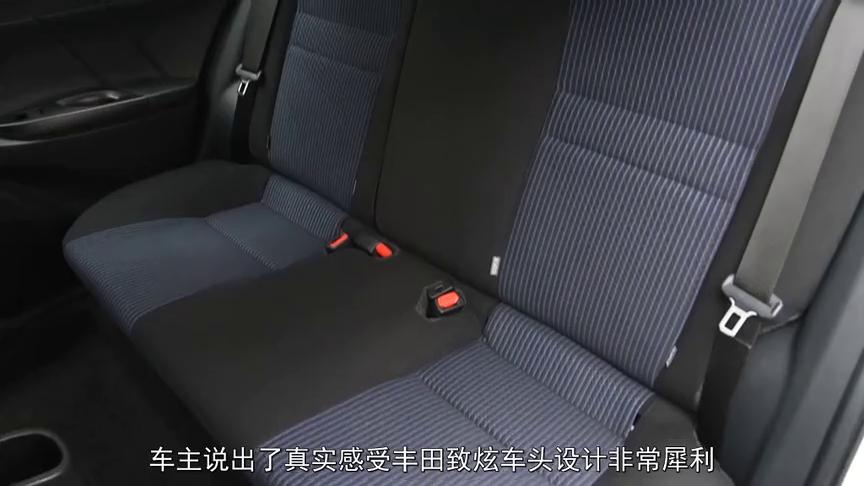 视频:裸车7.8万提辆丰田致炫值吗?用车一星期后,车主说出了真实感受