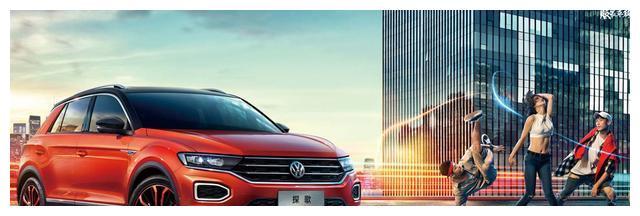 2019款一汽大众T-ROC,5月23日正式上市