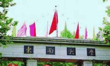 全国1000万高考生:19年江苏省高考各大学录取分数线是多少人?