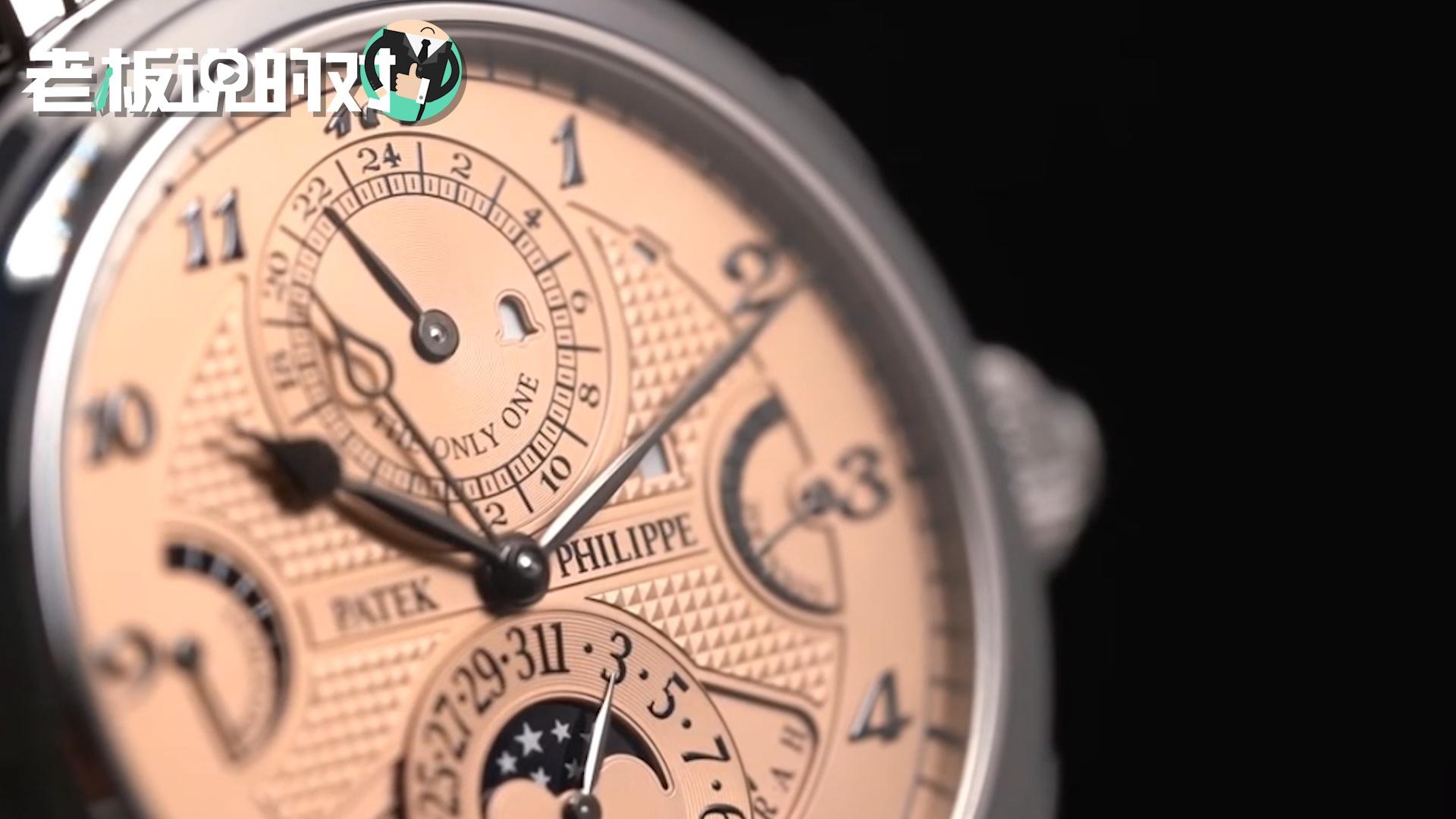 世界最贵手表诞生!百达翡丽拍出2.19亿天价,直接打破劳力士纪录