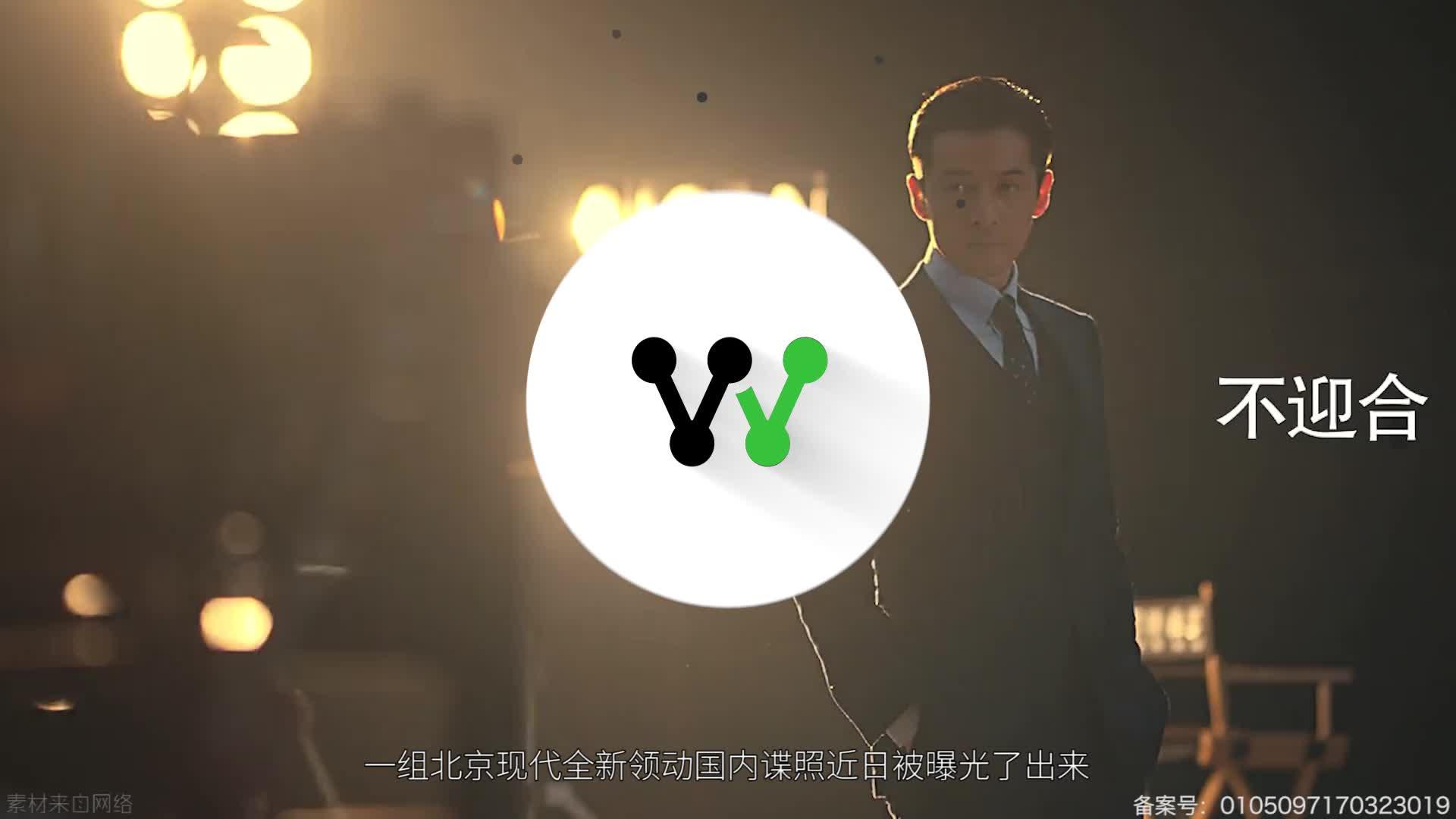 视频:或年内发布 北京现代全新领动谍照曝光