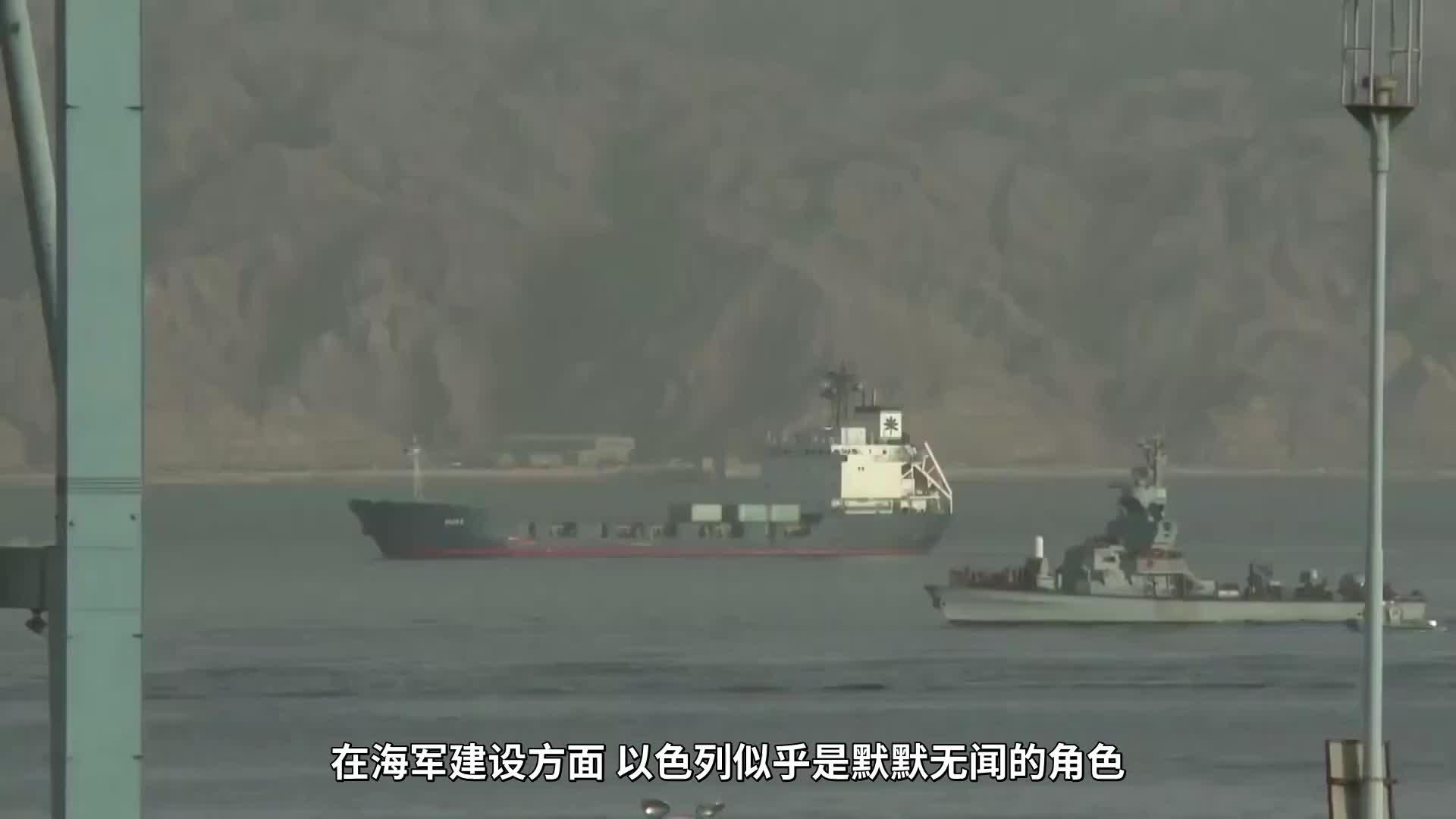 造价贵出054A数倍,但防空能力非常强,这款800吨护卫艇太神了