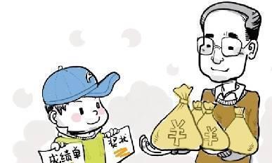 孩子做家务,家长该给孩子金钱奖励吗?