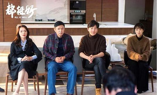贾乃亮携新剧《推手》,接档《都挺好》,与王鸥刘欢等人决战商场