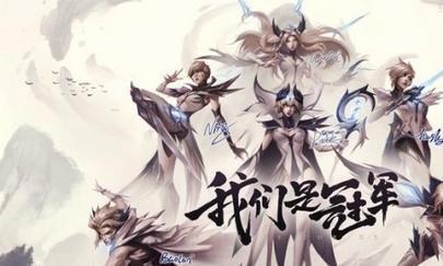 网友恶搞IG上限图,Ning王成了孤儿中的孤儿弟弟中的弟弟!
