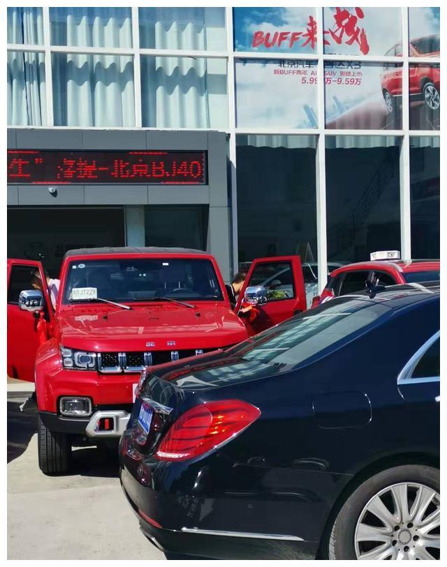 老司机告诉我,数据分析不会错,北京BJ40还真是有钱人买的车