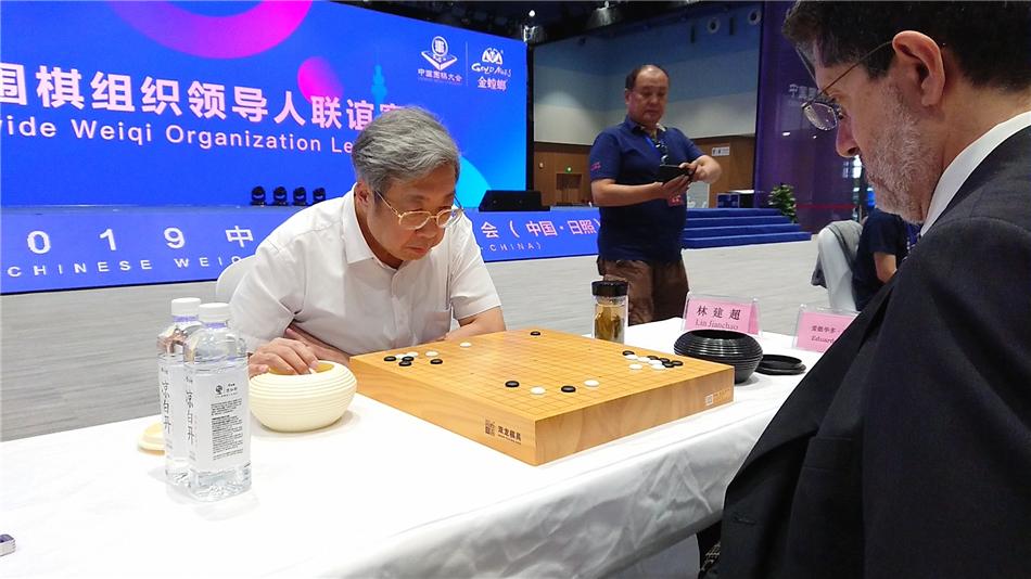 高清-围棋组织领导人联谊赛 世界围棋悍将鏖战一堂