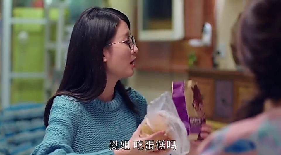 欢乐颂:邱莹莹真是傻白甜,在公寓里调皮捣蛋,姐妹们也会宠着她
