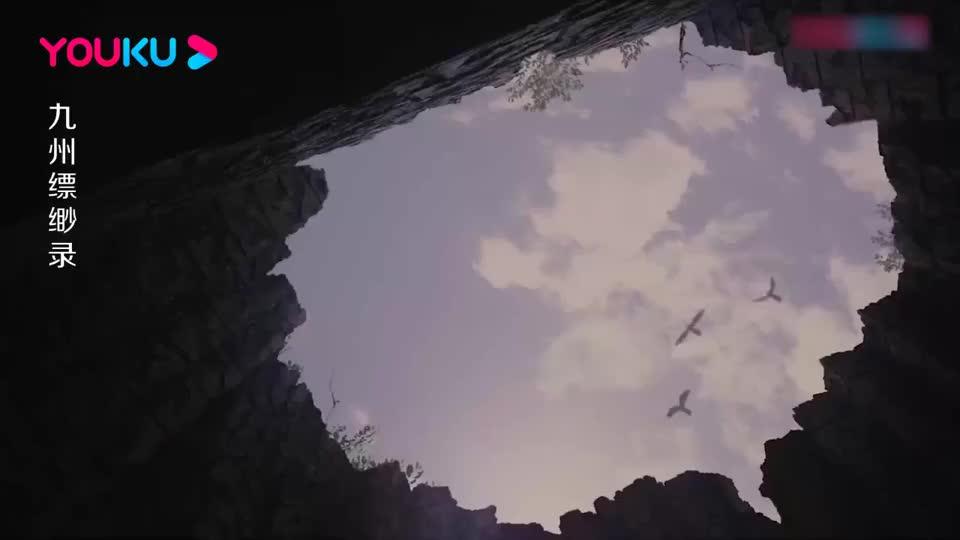 九州:吕归尘执意要回南淮城,青阳大君此时昏迷不醒_超清