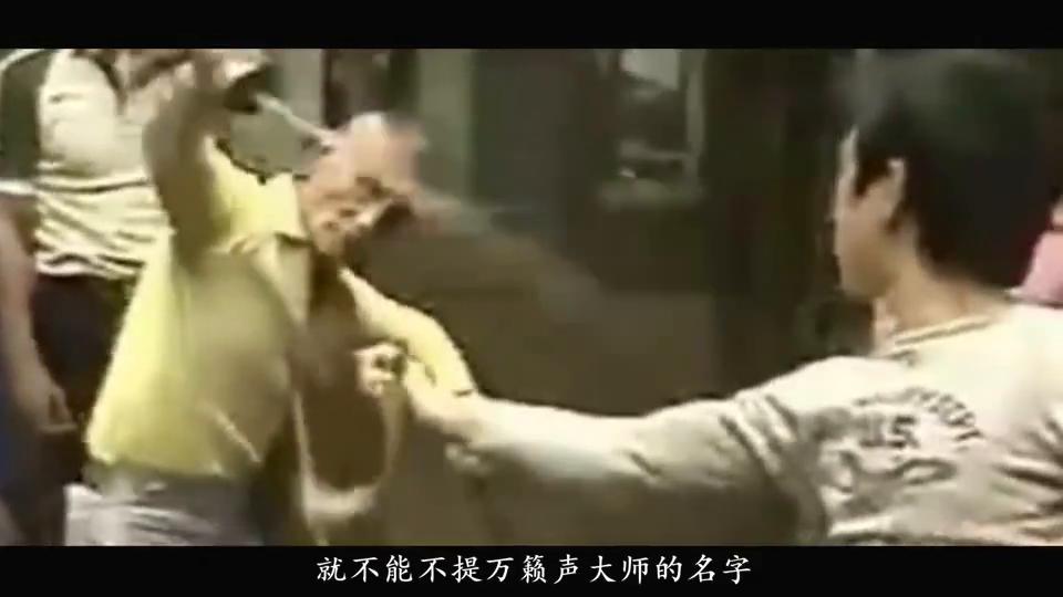 太极传人杨武师,为侵占武馆向六合拳挑战,万籁声迎战为师弟出气