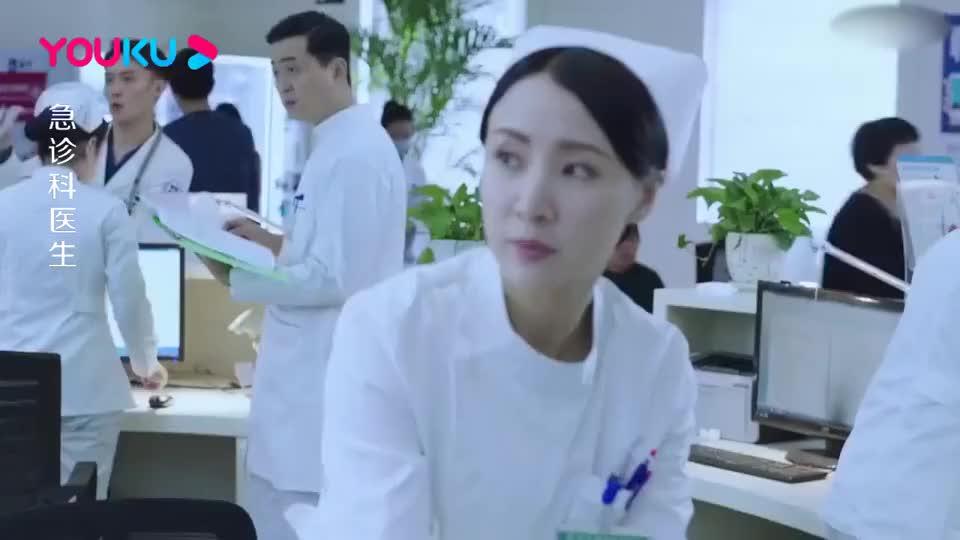 泼妇在医院无理取闹,护士慌了,谁料女主任淡定一笑:搬个椅子坐