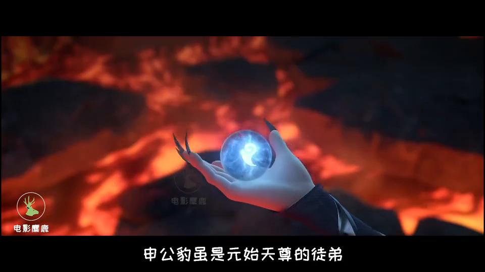 《哪吒》申公豹与龙王谁更强?电影中3个细节,体现他的恐怖!