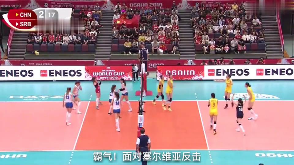 排球还能这样打?塞尔维亚发起反击,结果中国队直接双人拦网封杀