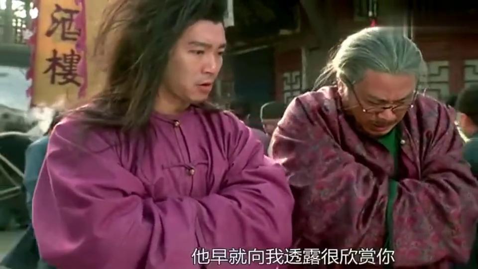 星爷想到一个翻身的方法,就是要委屈一下吴孟达,让大叔陪妹妹