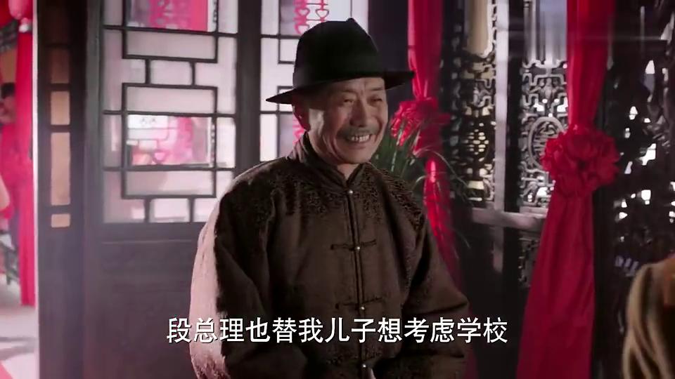 少帅:张作霖听到男子想让张学良去保定军校,开心的屁颠屁颠的