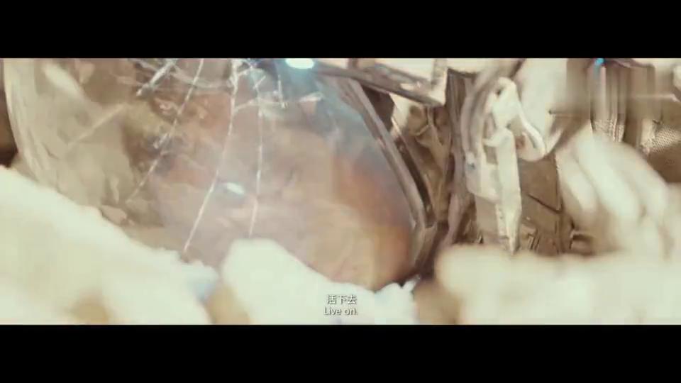 流浪地球:木星被点燃冲击波强大,小伙驾车与死神赛跑