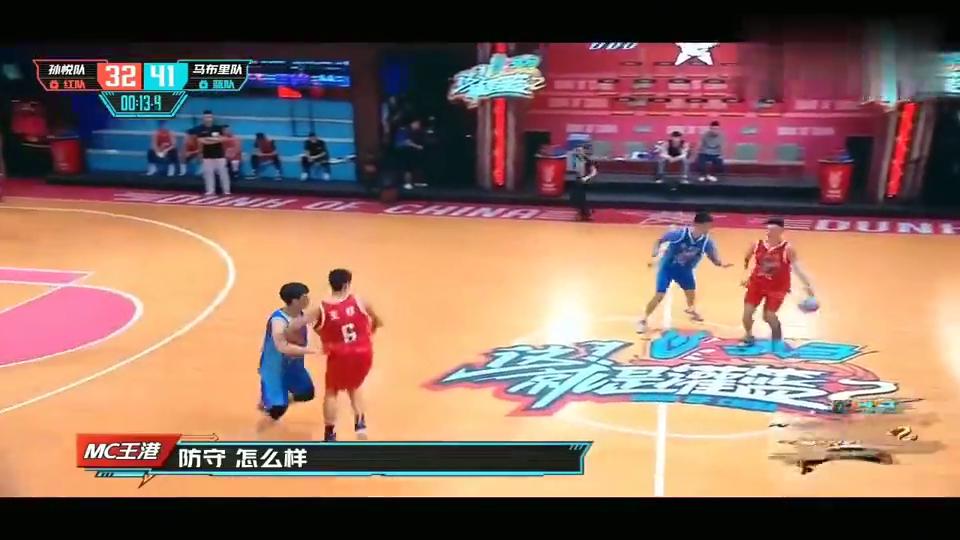这就是灌篮2:北体男篮队长刘毅单挑状元王少杰,态度真的有问题