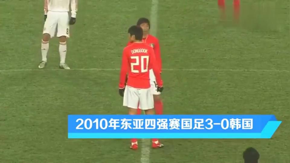 国足经典战役:邓卓翔神级一条龙,3-0让32年恐韩症尘封
