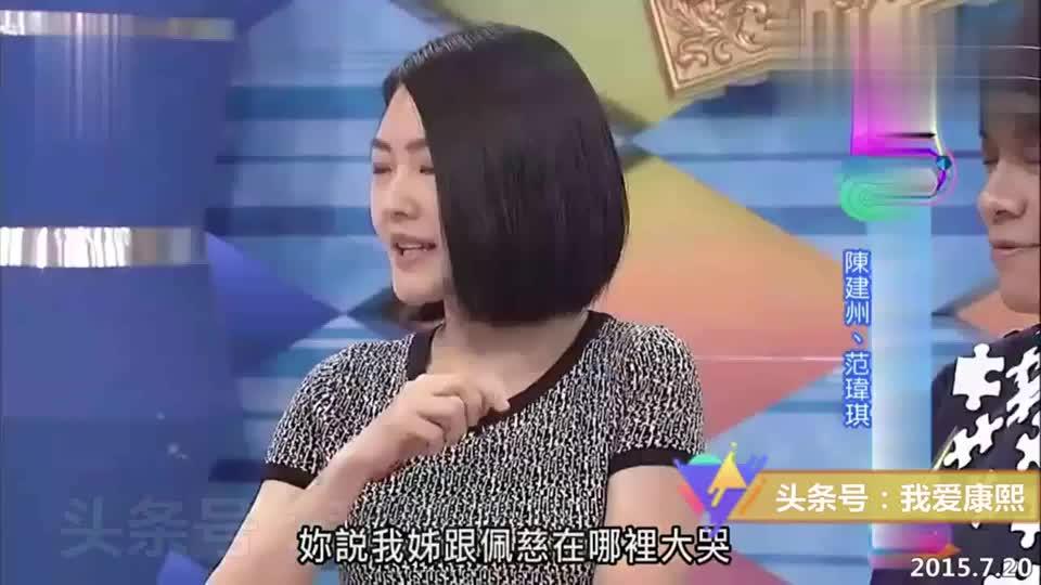 陈建州范玮琪交往十年不结婚小S的老公都在催婚