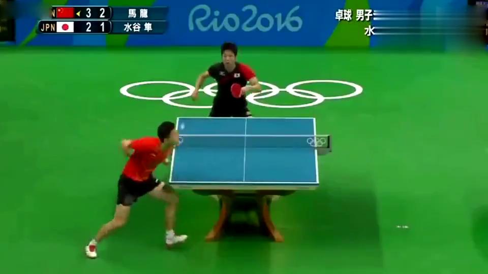 国乒一哥马龙硬生生把比赛打成恐怖片,日本选手一脸崩溃!