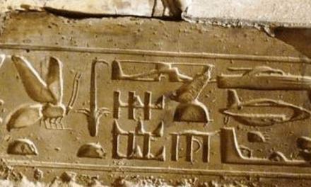 """埃及古墓出土4200年""""飞行器"""",误差不超0.01毫米,专家:是巧合"""